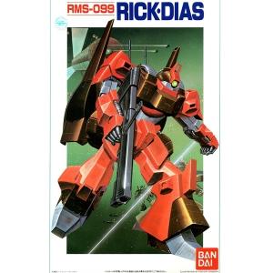 1/100 RMS-099 Rick Dias 릭디아스[4902425039589]