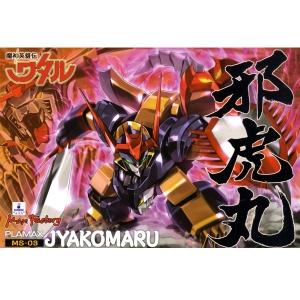 PLAMAX MS-03 마신영웅전 와타루 - 쟈코마루  [4545784010587]