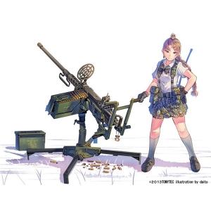 [리틀아모리][LD009] 1/12 M2 중기관총  [4543736268222]