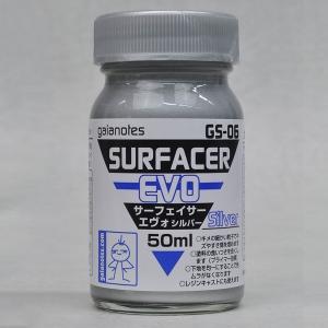 [GS-06] 서페이서 에보 실버(50ml) [4571180820062]