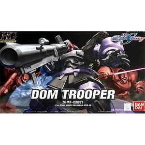 [HG]1/144 ZGMF-XX09T DOM TROOPER 돔 트로퍼(30)[4543112341143]
