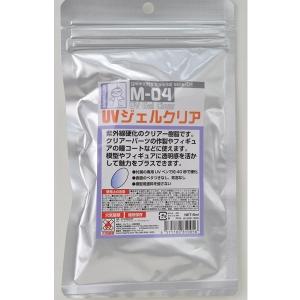 M-04 UV 젤클리어(UV펜동봉) [4571180810056]