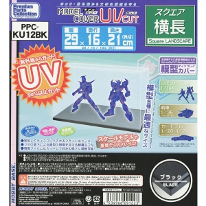 PPC-KU12BK 모델 커버 UV컷 횡장 블랙  [4534966091223]