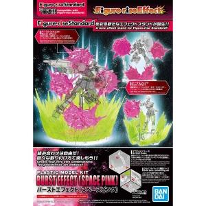 [피규어 라이즈 이펙트] 버스트 이펙트 스페이스 핑크  [4573102576088]