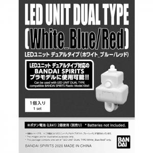 LED 유닛 듀얼타입(화이트 블루/레드)  [4573102602633]