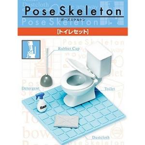포즈스켈레톤 악세서리 화장실세트  [4521121300405]
