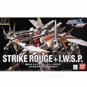 [HG]1/144 MBF-02 STRIKE ROUGE+IWSP 스트라이크 루즈(01) -강력추천[4573102591425]