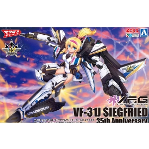 ACKS V.F.G 마크로스 델타 VF-31 지크프리드 35th 애니버서리  [4905083056165]