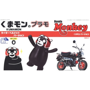 쿠마몬의 프라모라이더 헬멧 버전&혼다 몽키 쿠마몬 버전  [4968728170626]