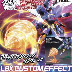 LBX 커스텀이펙트 002  [4543112750464]