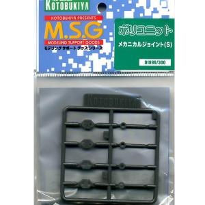 MSG 폴리유닛 D109 메카니컬 조인트(S) 리뉴얼 [4934054260065]