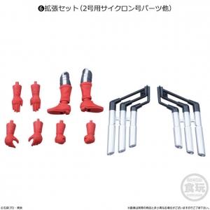 SHODO-X 가면라이더 1탄(6.확장세트)  [4549660251378]