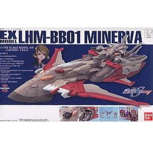 [EX26] LHM-BB01 미네르바  [4543112396013]