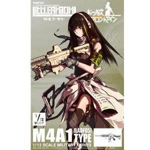 [리틀아모리][LADF05] 1/12 소녀전선 - M4A1타입  [4543736312093]