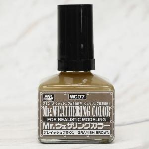[WC07]Mr.웨더링 컬러 필터 그레이쉬 브라운(40ml) [4973028112177]