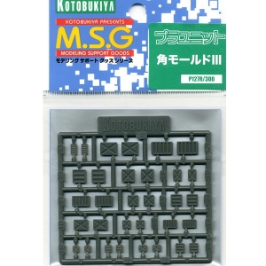 MSG 모델링서포트굿즈 프라유닛 P127R 각형몰드III  [4934054259632]