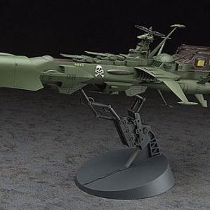 1/1500 크리에이터 웍스 시리즈 우주 해적 전함 아르카디아[프라모델][4967834645059]