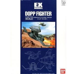 [EX-04] 지온 공국 소형 전투기 돕  [4543112075871]