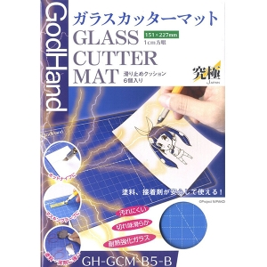 GH-GCM-B 유리커터 매트(B5) 블루 [4562349875023]