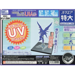 PPC-KU13BK 모델 커버 UV컷 특대 블랙  [4534966091292]