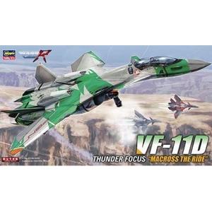 [마크로스 프라모델] VF-11D 썬더볼트(복좌형) 마크로스 더 라이드  [4967834657953]