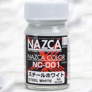 [NAZCA][NC-001] 스틸화이트(유광/15mm) [4582182307161]