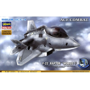 [계란비행기SP350] F-22 랩터 에이스컴뱃 메비우스1  [4967834521506]