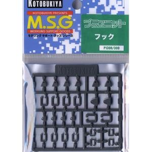MSG 모델링서포트굿즈 프라유닛 P130R 훅  [4934054259496]