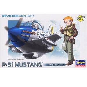 [계란비행기TH7] P-51 머스탱  [4967834601178]