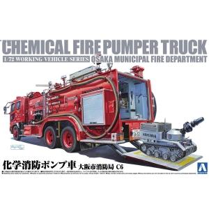 1/72 캐미컬 파이어 펌퍼 트럭(오사카 소방국C6)  [4905083012062]