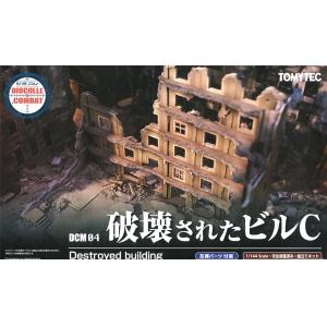 DCM04 1/144 디오코레 파괴된 빌딩 C  [4543736311874]