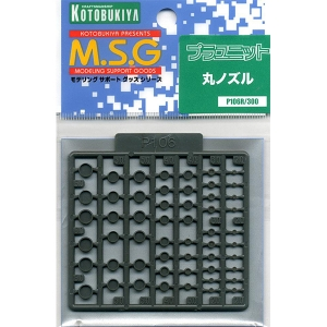 M.S.G 모델링 서포트 굿즈 프라유닛 P106R 원형노즐  [4934054259618]