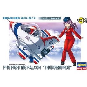 [계란비행기TH14] F-16 파이팅 팔콘 썬더버드  [4967834601246]