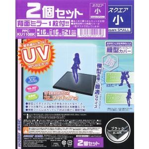 PPC-KU110BK 모델 커버 UV컷 스퀘어(소) 블랙 2개 세트(백미러 1매 부착)  [4534966091728]