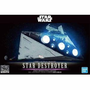1/5000 스타워즈 - 스타 디스트로이어 라이팅 모델(초회생산한정판)  [4573102576255]