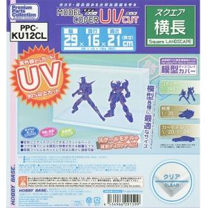 PPC-KU12CL 모델 커버 UV컷 횡장 클리어  [4534966091599]