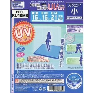 PPC-KU10MB 모델 커버 UV컷 소 마린블루 클리어  [4534966091384]