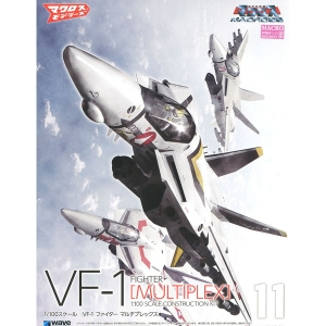 1/100 초시공요새 마크로스 VF-1 A/J/S 파이터 멀티 플렉스 프라모델  [4943209190669]