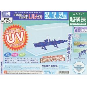 PPC-KU14CL 모델 커버 UV컷 초횡장 클리어  [4534966091681]