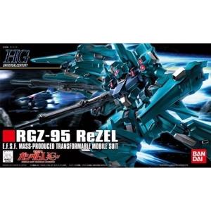 [HGUC 103] RGZ-95 리젤  [4543112615695]