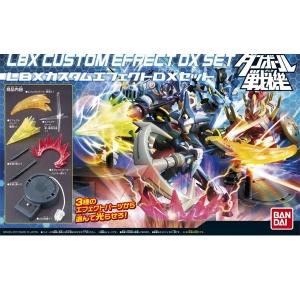 LBX 커스텀이펙트 DX세트  [4543112785381]