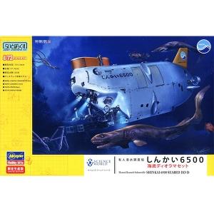 1/72 유인잠수 조사선 신카이 6500 해저 디오라마 세트  [4967834522367]