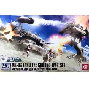 [HGUC]1/144 MS-06 ZAKU THE GROUND WAR SET - 자쿠 지상전 셋트 - 강력추천[4573102628350]
