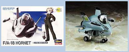 [계란형비행기] TH4 F/A-18 HORNET