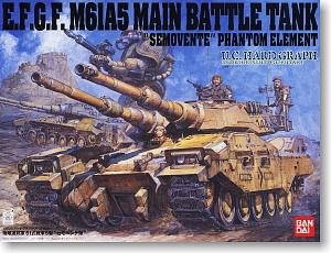 [HGUC] 지구 연방군 61식 5형 배틀탱크  [4543112574718]