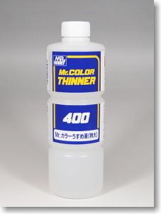 [락카 신너] Mr.Color.Thinner 400 (T-104) [4973028515817]