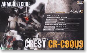 [코토부키야] 1/72 아머드 코어 AC002 CREST CR-C90U3