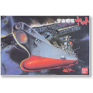 [우주전함 야마토] 1/1000 파이널 우주전함 야마토