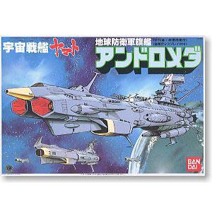 [우주전함 야마토] 1/700 지구방위군 신조전함
