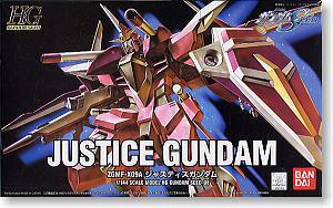 [HG] No.8 저스티스 건담 Justice Gundam [4543112192585]